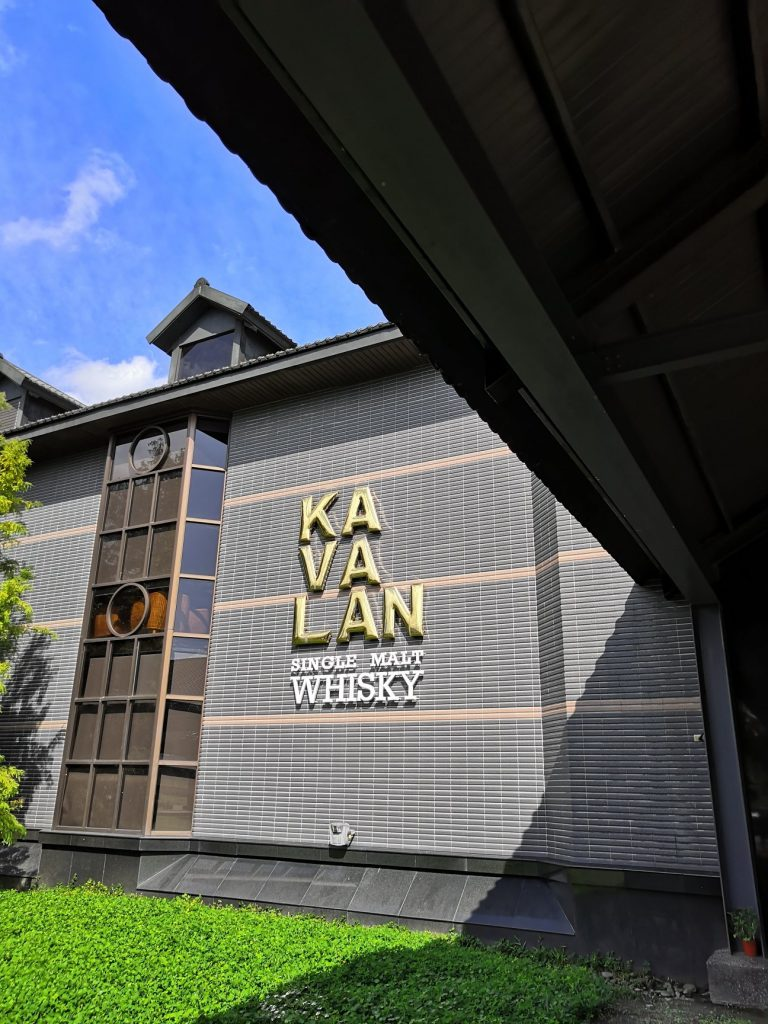 Kavalan Distillery Main Building